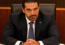 Hariri-1