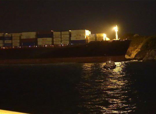Iranian Cargo Ship Crashes into Island near Hong Kong1