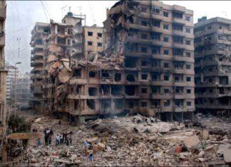 US Revives Beirut Bombing Lawsuit to Tarnish Iran's Image
