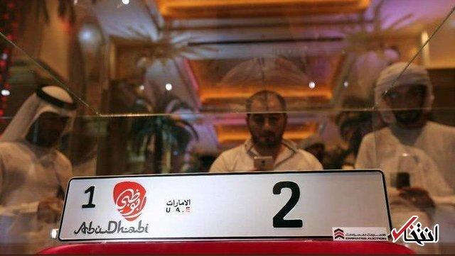 Un comerciante de los (EAU) pagó $ 3 millones para comprar una placa de coche con el número 2.