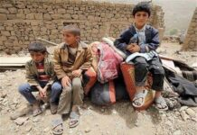 Iranian people adopting more children children in terror hit lands born with explosive belts ccuart Gallery