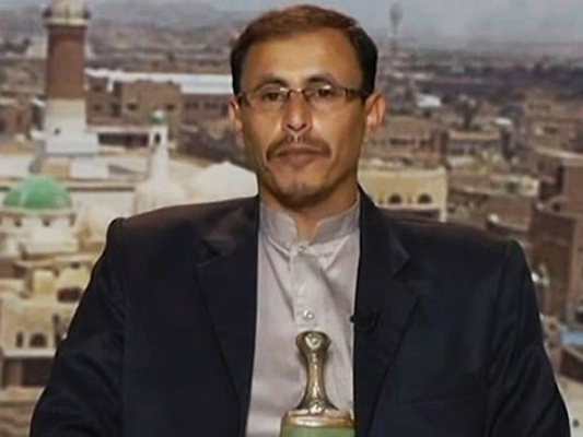 Zeifollah Al-Shami