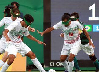 منتخب ايران يحجز بطاقة التأهل لـ كأس العالم لكرة القدم للمكفوفين 2018