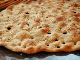 مخبزا