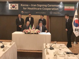 Iran, S. Korea Ink Documents on Health Cooperation