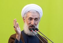 Ayatollah Kazem Sediqi