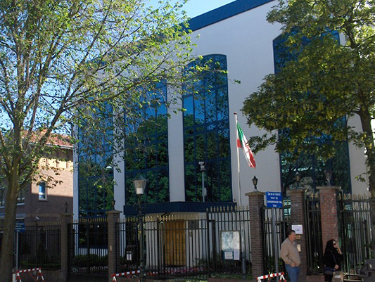 السفارة الايرانية في لاهاي