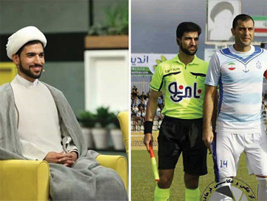 Iranian Cleric Refereeing Football Matches in Top Division