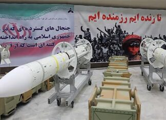Iranian Commander's Advice for Enemies on Missile Talks