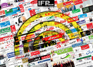 A Look at Iranian Newspaper Front Pages on November 18