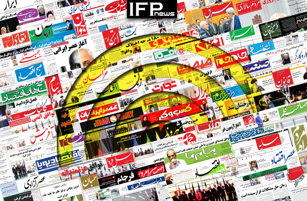 A Look at Iranian Newspaper Front Pages on September 20