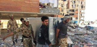 Kermanshah Quake