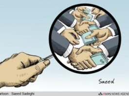 Iranian Media Urged to Report Corruption at All Levels