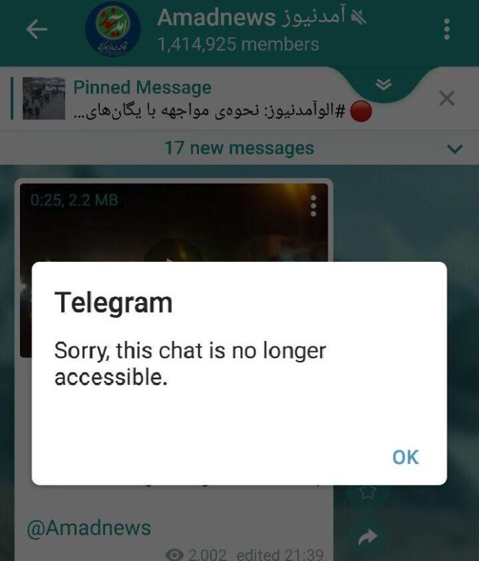 The best: stopping commands in channel telegram