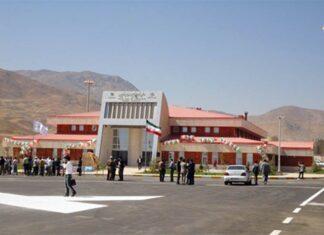 Iran Reopens Two Border Crossings with Iraqi Kurdistan