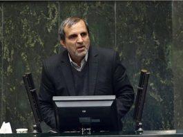 برلماني إيراني