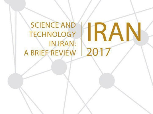 Science and Technology in Iran: A Brief Review