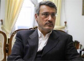 Hamid Baeedinejad