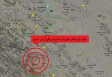 مقتل 66 شخصاً اثر حادث سقوط طائرة ايرانية