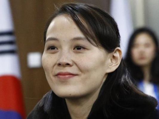 بانو جونگ