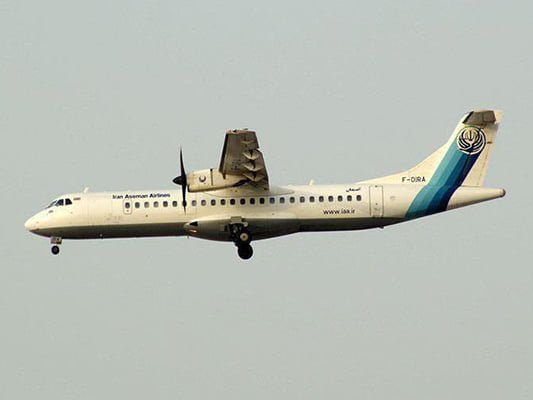 Plane carrying 66 people crashes in southern Iran