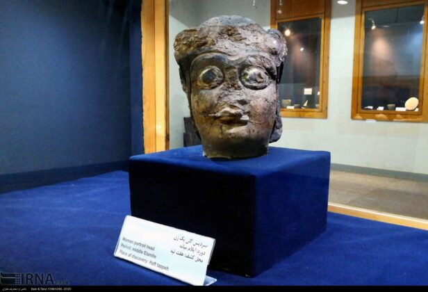 Susa Museum; A Gem Located in Southern Iran