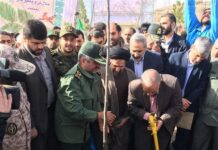 IRGC Chief Says Basij Forces Ready to Plant Trees across Iran