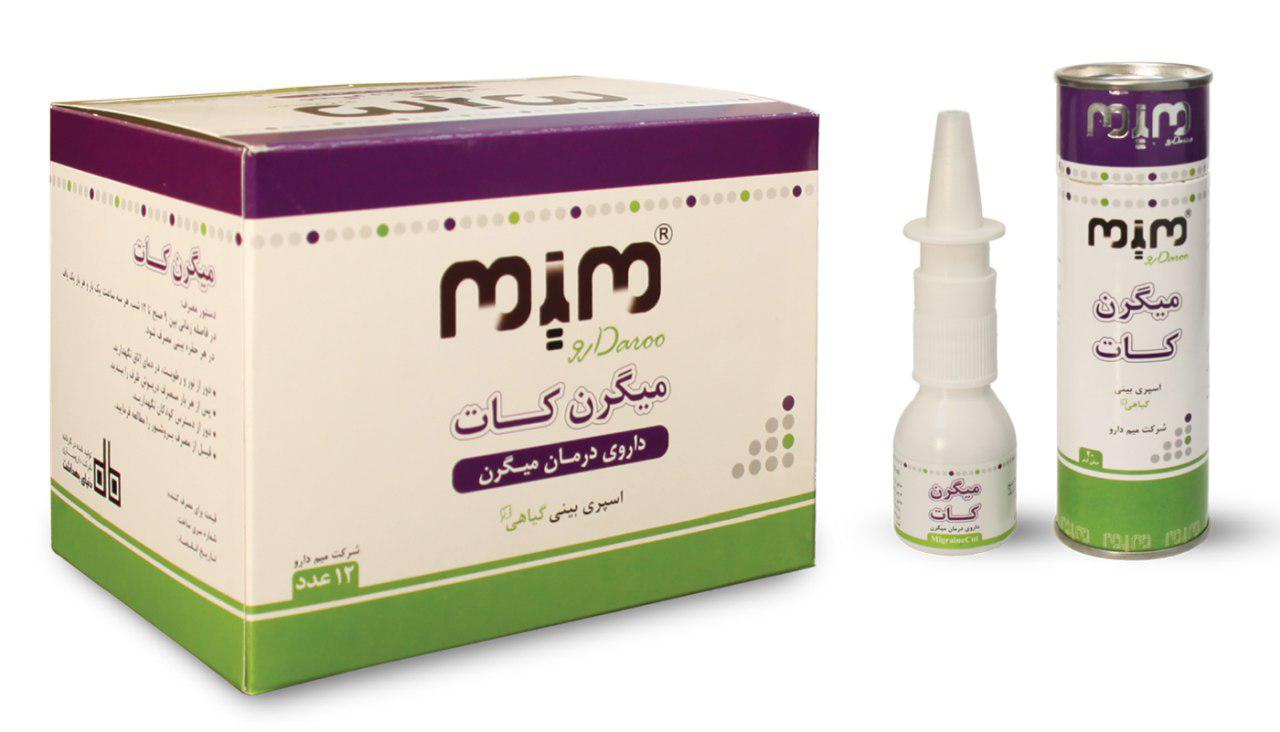 Iran-Produces-New-Herbal-Drug-for-Migraine شرکت دانش بنیان میم دارو - Iran Produces New Herbal Drug for Migraine