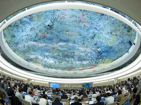 UN Human Rights Council's Headquarters in Geneva Switzerland