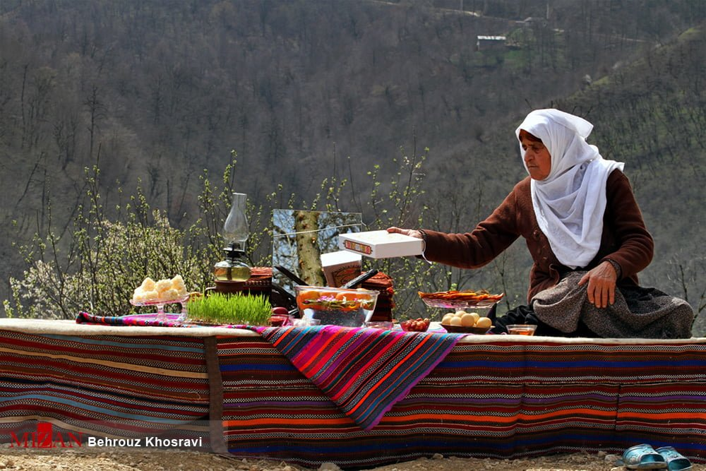 Persian Haft-Seen