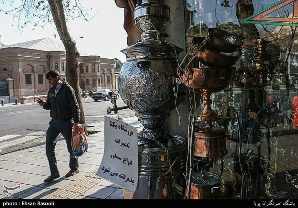 Old stores selling samovar, Tehran