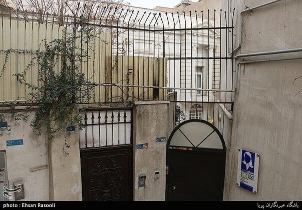 Parvin Etesami's House, Tehran