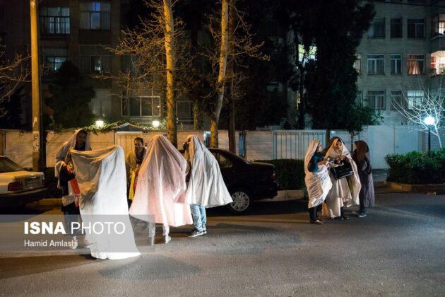 Iranian Customs before Nowruz