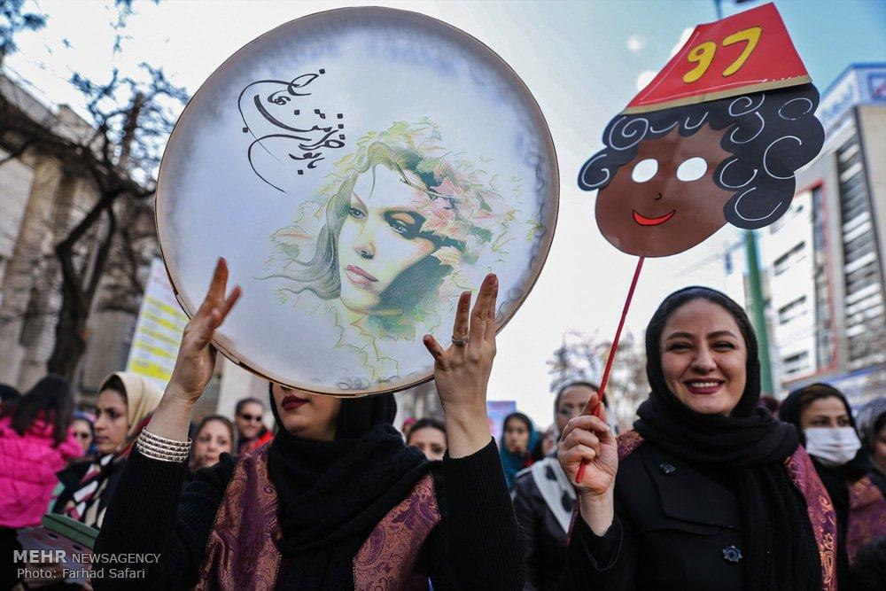 http://ifpnews.com/wp-content/uploads/2018/03/nowruz-qazvin-6.jpg