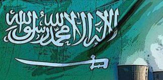 US-Saudi Nuclear Talks Aimed at Pushing Back on Iran