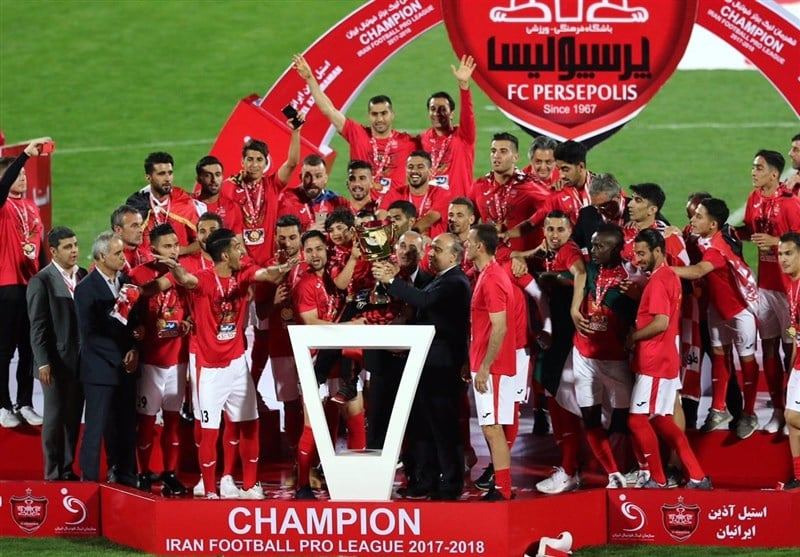Persepolis Fc Lifts Iran Pro League S Title Trophy