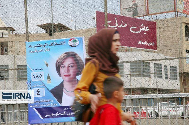 Iraq Elections Fake Sex Tapes Created To Taint Female Candidates-6718