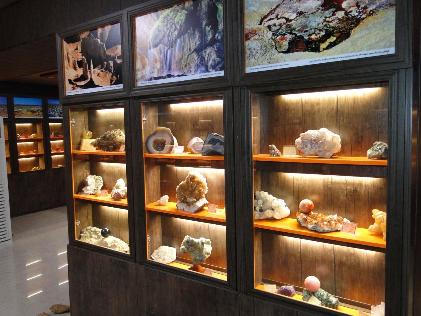 Geology Museum, Tehran