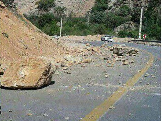 Southern Iran hit by quake