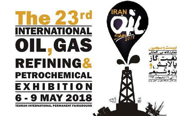 23rd Edition of Iran Oil Show Kicks Off in Tehran
