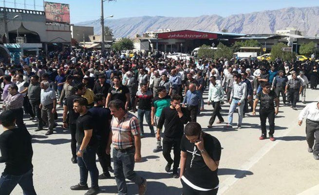At least 1 killed in violent protests in southern Iran