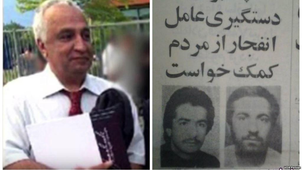 Man behind Iran's Worst Terrorist Attack Killed in 2015: Dutch Daily