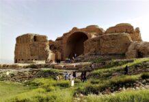 Sassanid Archaeological Landscape