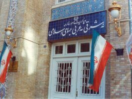 Iranian foreign ministry's building in Tehran