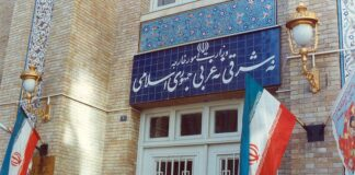 ICJ Ruling Proves US Sanctions against Iran Cruel: Statement