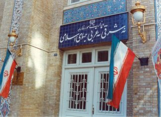 ICJ Ruling Proves US Sanctions against Iran Cruel: Statement