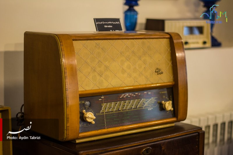 http://ifpnews.com/wp-content/uploads/2018/06/Nostalgic-Sounds-Songs-Reverberate-through-Tabriz-Museum-of-Sound-8.jpg