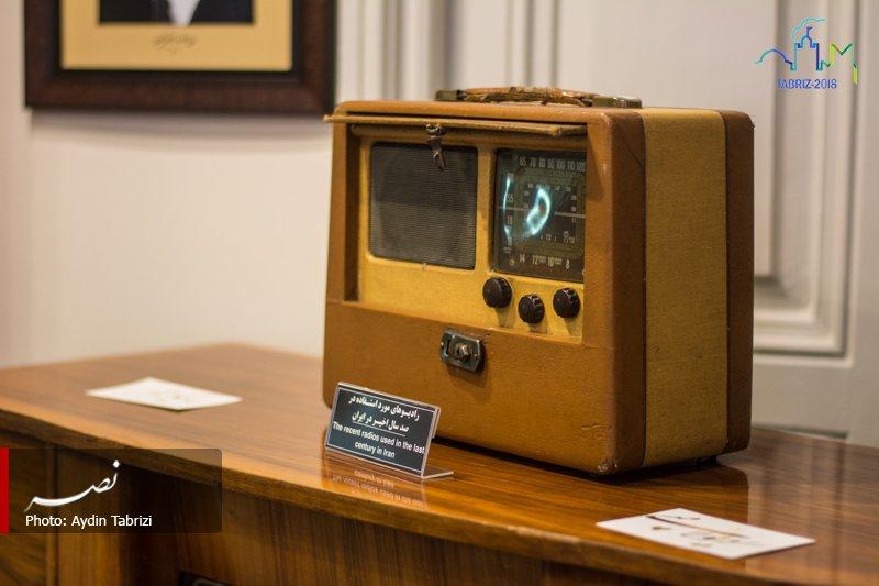 http://ifpnews.com/wp-content/uploads/2018/06/Nostalgic-Sounds-Songs-Reverberate-through-Tabriz-Museum-of-Sound-9.jpg