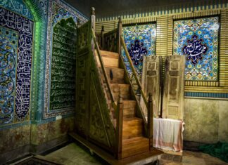 750-Year-Old Pulpit Found in Ancient Iranian Village