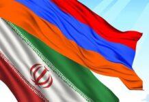 Iran Congratulates Armenia on National Day